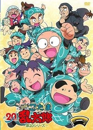 Amazon.co.jp | TVアニメ 忍たま乱太郎 DVD 第20シリーズ 一の段 ...