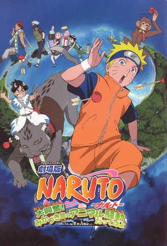 Naruto the Movie 3: Guardians of the Crescent Moon Kingdom 11 x 17 Movie Poster - Japanese Style A