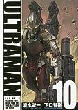 ULTRAMAN(10) (ヒーローズコミックス)
