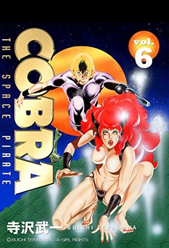 COBRA vol.6 COBRA THE SPACE PIRATE