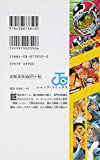 Eyeshield 21 Vol.15 (Japanese Edition)