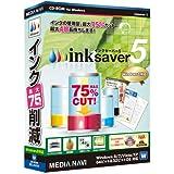 メディアナビ InkSaver 5