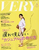 VERY(ヴェリィ) 2019年 09 月号 [雑誌]
