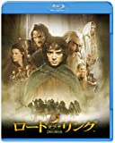 ロード・オブ・ザ・リング [Blu-ray]