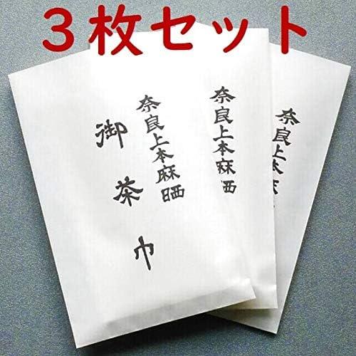 【茶道具セット】 真茶巾 本麻 3枚セット *大茶巾*倍茶巾*茶巾皿*茶筅皿*