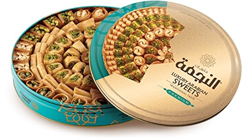P110 - Baklava Sweets Assorted (105-110 Pcs, 10 Varieties) (36 Oz Net, 3 lbs Gross) (Oglu) - Cookies Pastry Assortment in Very Classy Gift Box (Baklava Mix Box, P110) by Turkish Delight (Image #6)
