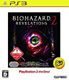 Biohazard Revelations 2 (Japan)
