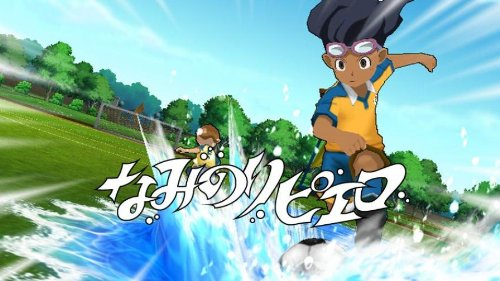 Inazuma Eleven Strikers 2012 Xtreme [Japan Import]
