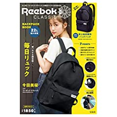 Reebok CLASSIC 表紙画像