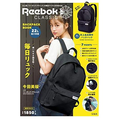 Reebok CLASSIC BACKPACK BOOK 画像