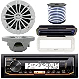 JVC In-Dash Marine Boat Bluetooth Radio USB CD Receiver Bundle, Cover with pair Enrock 6.5' White Stereo Speakers, 18g 50ft Marine Speaker Wire