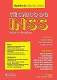 Técnico do INSS: Todas as Disciplinas