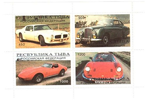 Classic Car Stamps for Collectors - Classic Cars - 4 mint stamps - never mounted and never hinged