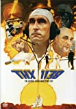 THX 1138 (The George Lucas Director's Cut) (1971) Picture