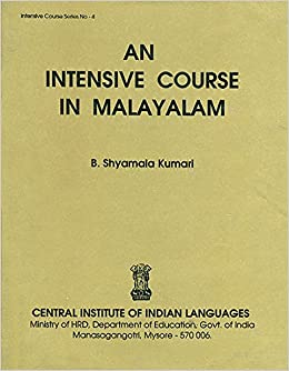 An intensive course in Malayalam