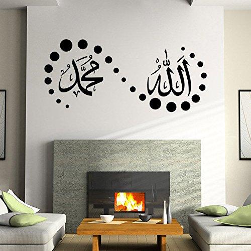 DIY Removable Islamic Muslim Culture Surah Arabic Bismillah Vinyl Wall Stickers/Decals as Home Mural Art Decorator (9332(57x25.5cm))