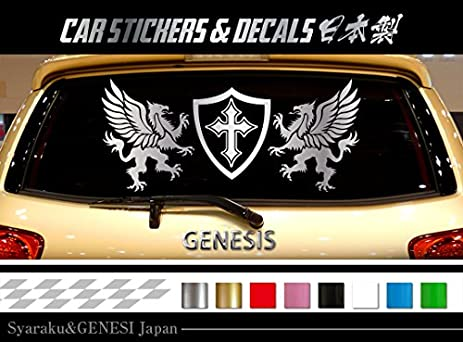Cross car rear sticker 15 car custom stickers decals 【8 colors to choose from】
