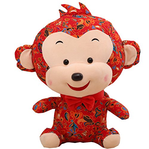 [Pety Pet Red Celebration Monkey Stuffed Animal Plush Toy ,23.6 Inch] (Benny And Smalls Costume)