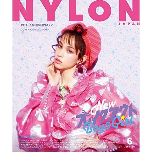 NYLON JAPAN 2017年6月号 表紙画像
