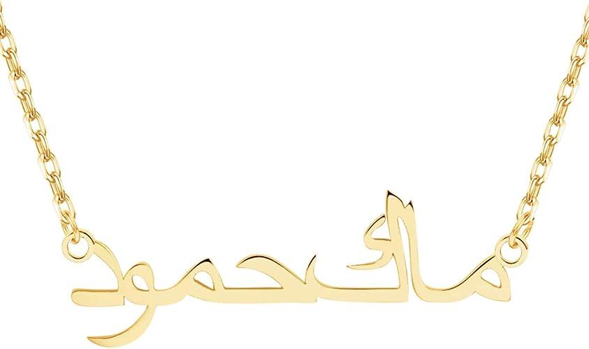 Nombre árabe Personalizado Collar Regalo Chapado en Oro//plata colgante de aniversario