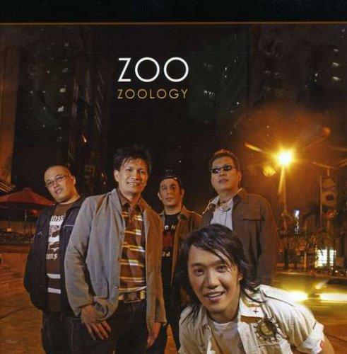 Zoo (Arnel Pineda): Zoology (Audio CD)