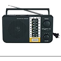 Top Quality Supersonic SC-1085 5 Band AM/FM/SW1/SW2/TV Radio By SUPERSONIC