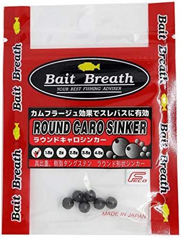 Bait Breath(ベイトブレス) ラウンドキャロシンカー 1.0g