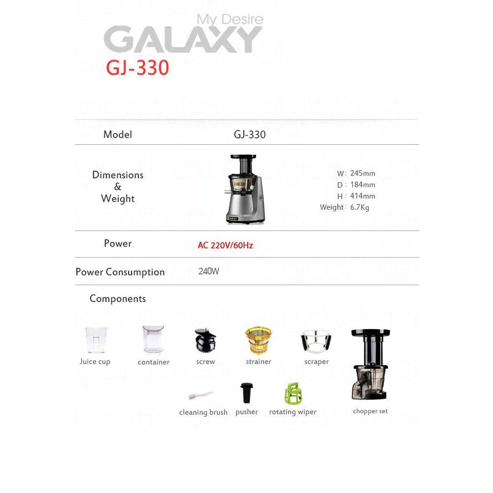 NUC Galaxy Gj-330 Silent Juicer Slow Premium Extractor w/ Chopper Set**220v