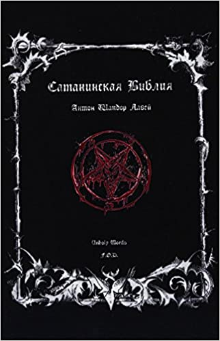 Satanic Bible Pdf