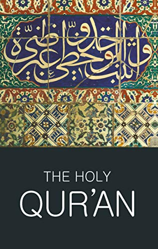 Book cover from The Holy Quran by Abdullah Yusuf Ali