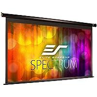 Elite Screens Spectrum, 125-inch Diag 16:9, Electric Motorized 4K/8K Ready Drop Down Projector Screen, ELECTRIC125H