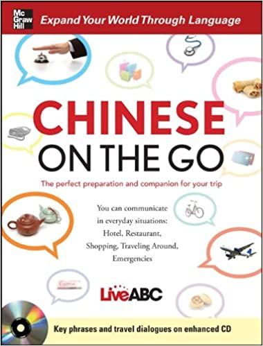 Chinese On The Go 1st Edition