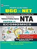 UGC NET NTA ECONOMICS SOLVED