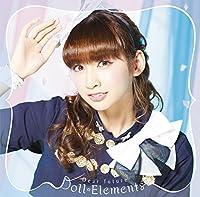 Doll☆Elements / Dear Future[初回限定盤E](小泉遥Ver.)の商品画像
