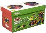 iRiNGO Airingo 71N educational toy block