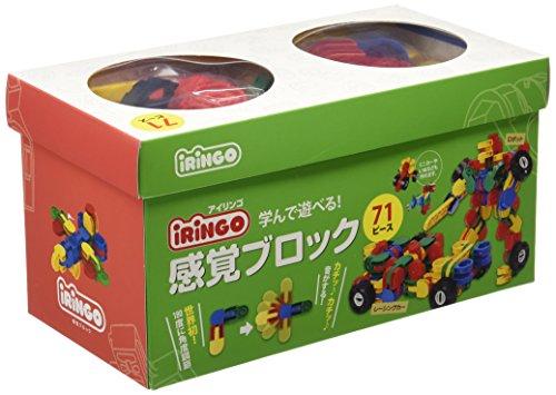 iRiNGO Airingo 71N educational toy block by iRiNGO (Airingo)