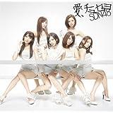 愛、チュセヨ(Type A)(DVD付)