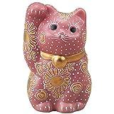 Japanese Maneki Neko Right Hand Lucky Pink Cat Kutani Ceramic