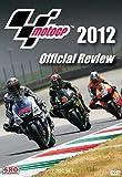 MotoGP 2012: Of
