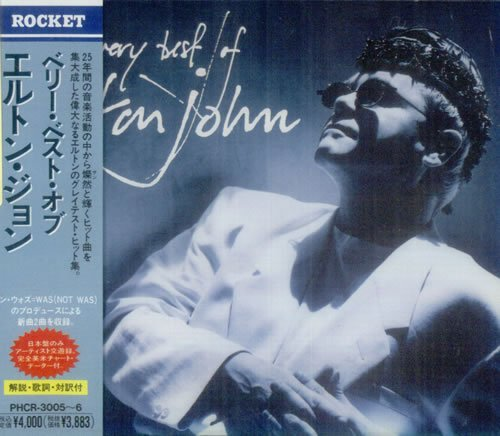 The Very Best Of Elton John (The Very Best Of Sting)