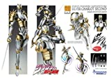 Medicos JoJo's Bizarre Adventure: Part 3--Stardust Crusaders: Silver Chariot Second Super Action Statue