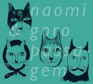 Amazon | passagem | naomi & go...