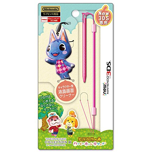 Touch Pen for New Nintendo 3DS [Animal Crossing Series] Type-D