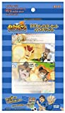 Inazuma Eleven TCG IES-07 [A Challenge to the World] All Stars Set