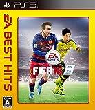 FIFA16 ザ ベスト [PS3]