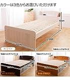 天然木パイン材棚付き すのこベッド シングル ホワイト