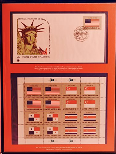 - 1981 United Nations - United States Flag Stamp Issue : First Day Cover & Stamp Mint Sheet