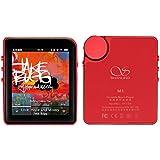 Shanling M1 Mini Portable DSD HiFi Lossless Music Player (Red)