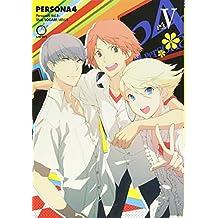 Persona 4 Volume 5