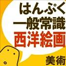 言語翻訳プログラム